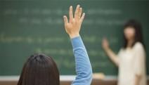 Göreve iade edilen 6 bin 7 öğretmenin tam listesi