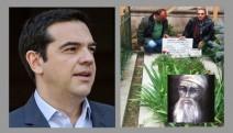 Tsipras: Şeyh Bedrettin'i örnek almalıyız